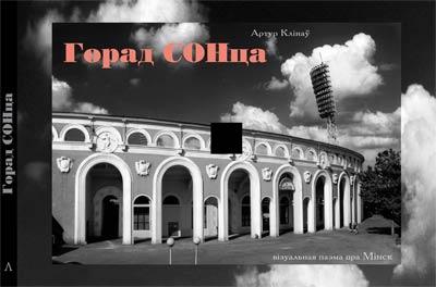 Klinau-cover_240x165=10mm-1