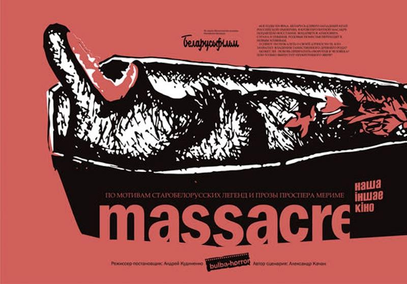 MASSACRE / 2010